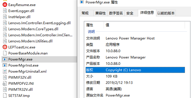 Lenovo – System – 10 0 88 0 – 无题